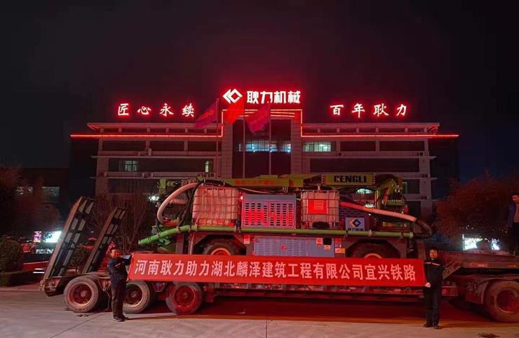 湖北宜兴铁路