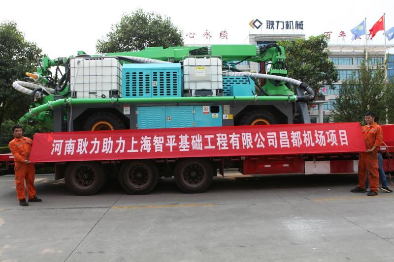 河南耿力助力上海智平基础工程有限公司昌都机场项目