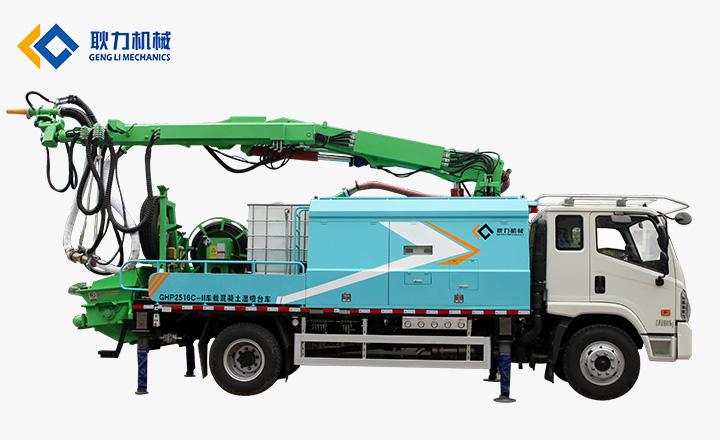 GHP2516C-II 车载混凝土湿喷台车