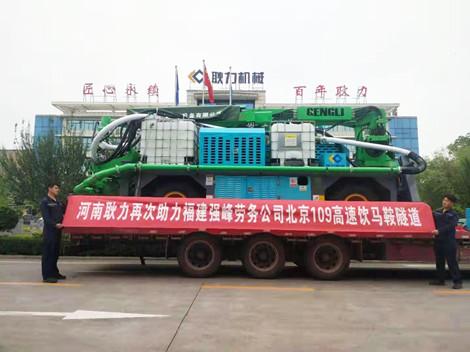 北京109高速饮马鞍隧道