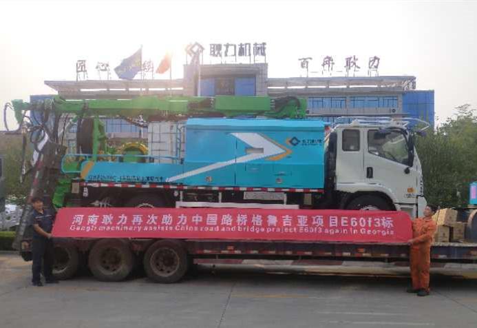 河南耿力助力中国路桥格鲁吉亚项目E60F3标