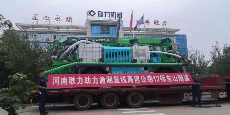 渝湘高速公路12标东山隧道