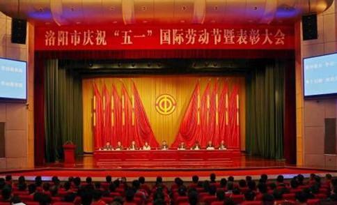 河南耿力吴新星、张宏文荣获---洛阳市五一劳动奖章
