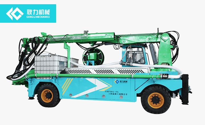 GHP30G-IVA车载混凝土湿喷台车.jpg