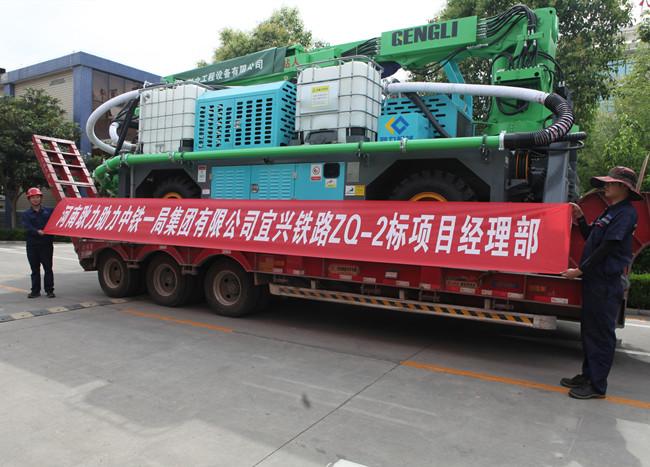 宜兴铁路ZQ-2标